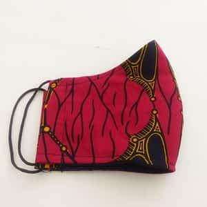 Nadeen Art Υφασμάτινη Μάσκα Προστασίας Αφρικάνικη